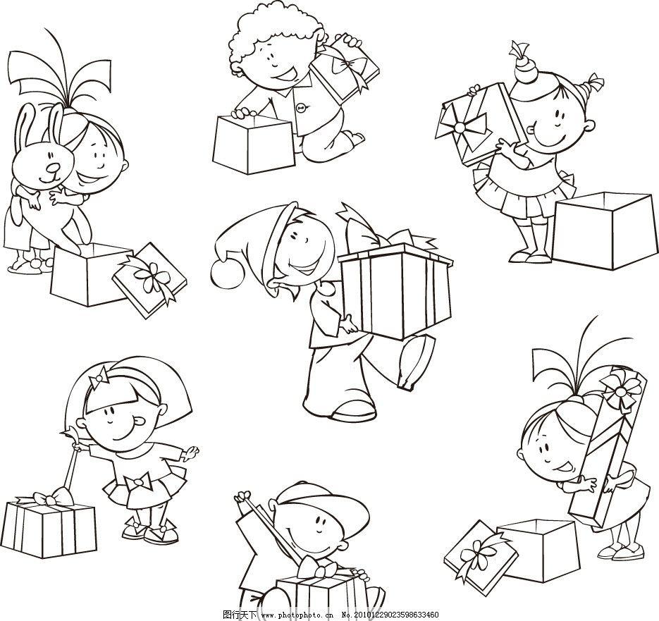 手绘漫画孩子礼盒图片