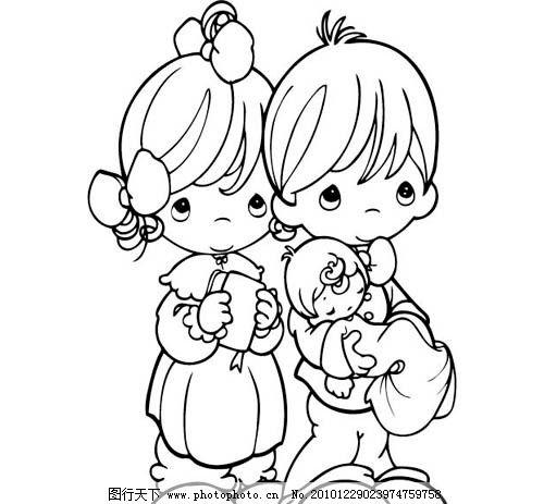 水滴娃娃 夫妻 爱人 宝宝图片