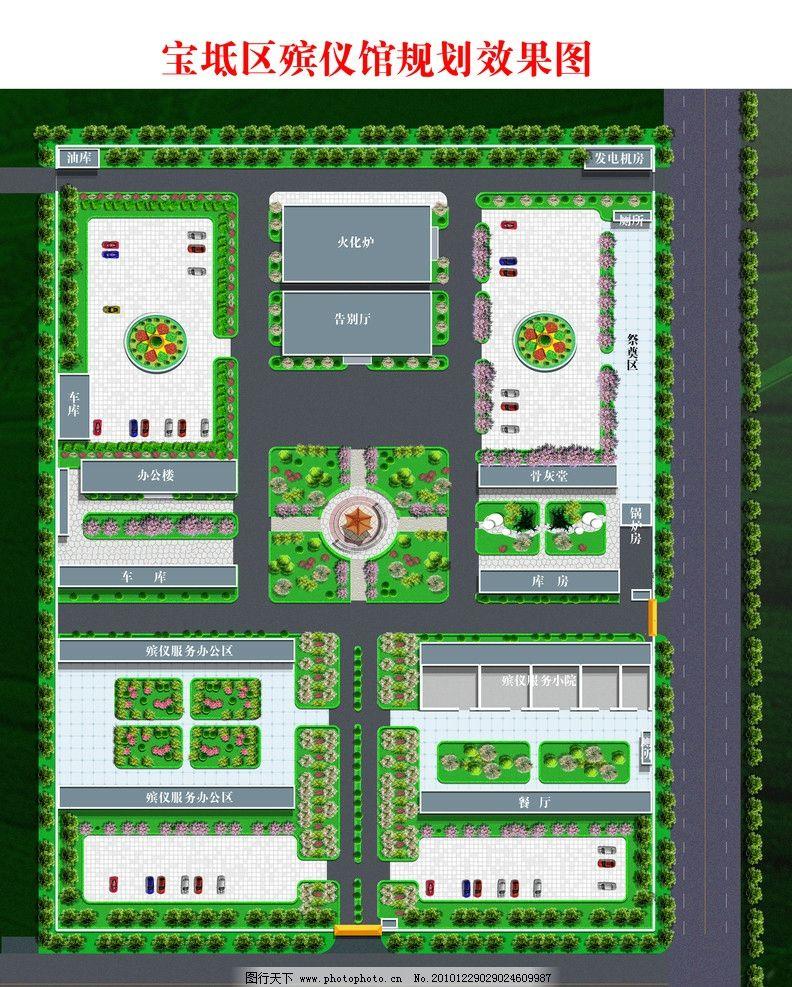 殡仪馆整体设计平面效果图 绿化 街道 景观 停车场 鸟瞰 平面图