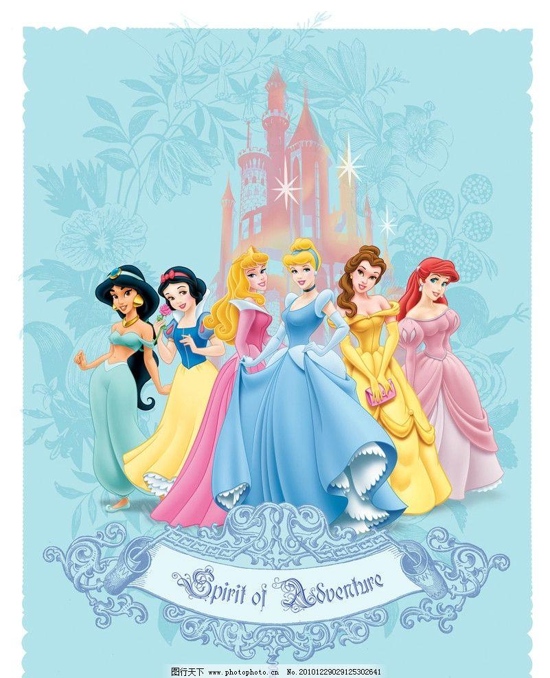 六公主_迪斯尼公主 六公主 本子 卡通 本本 设计模板 源文件