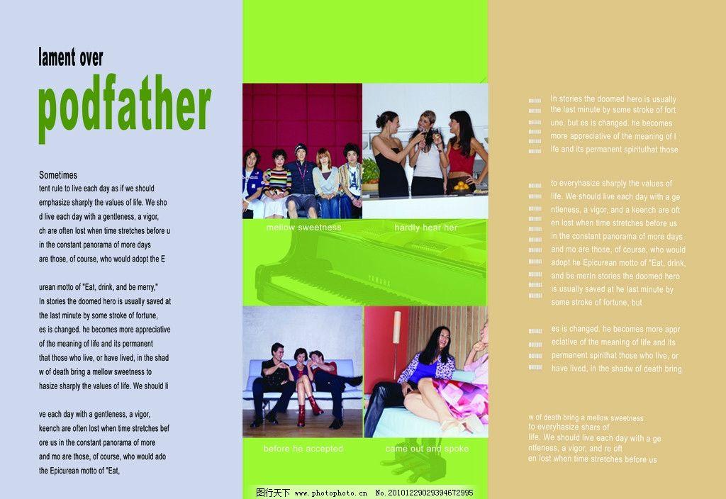 宣传册 画册资料 册子 企业设计 psd分层 钢琴 画册内页 画册 内页图片