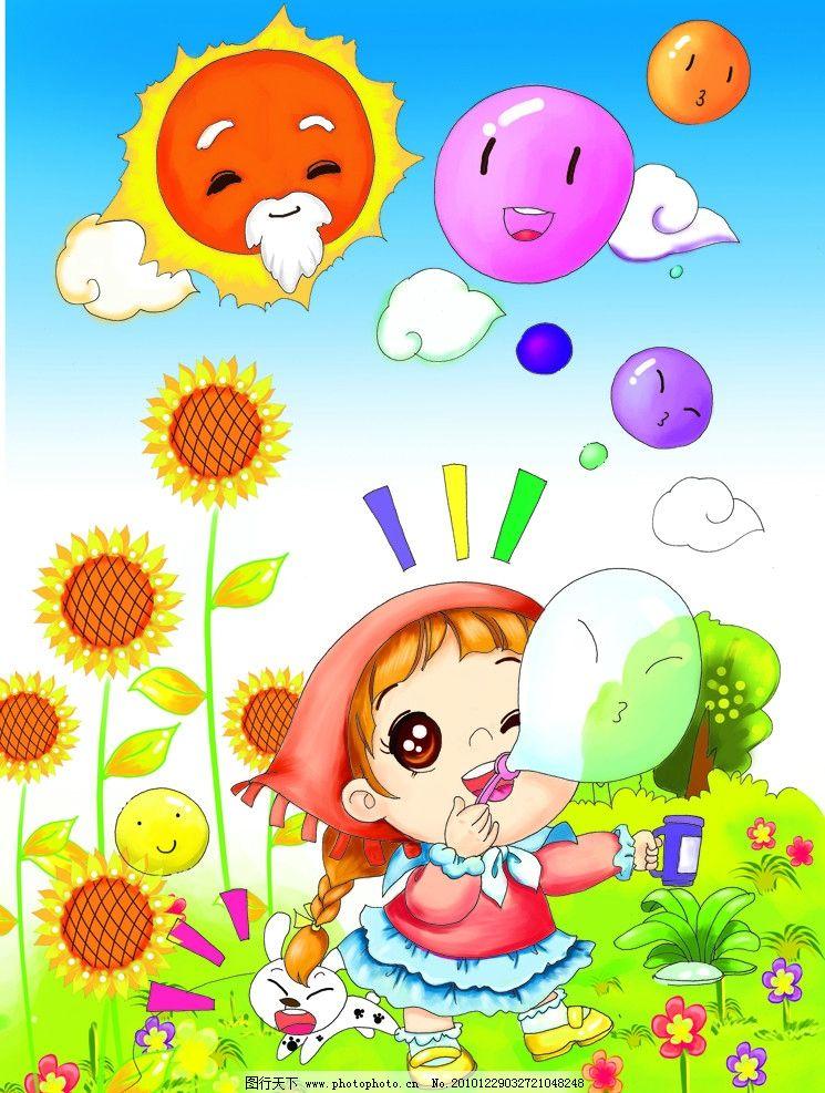 卡通插画 插画 手绘 墙绘 小女孩 向日葵 小花 太阳 气球 白云 卡通