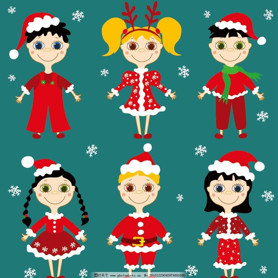卡通 圣诞 孩子 儿童
