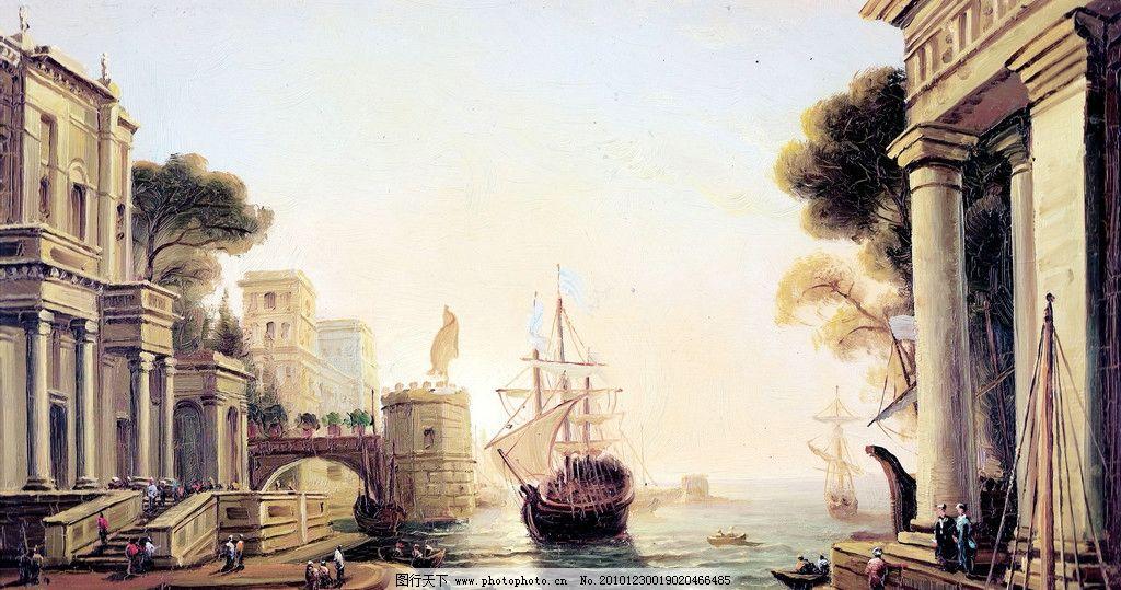 起航 美术 绘画 油画 现代油画 国外风景 城市 街景 楼房 海景 帆船