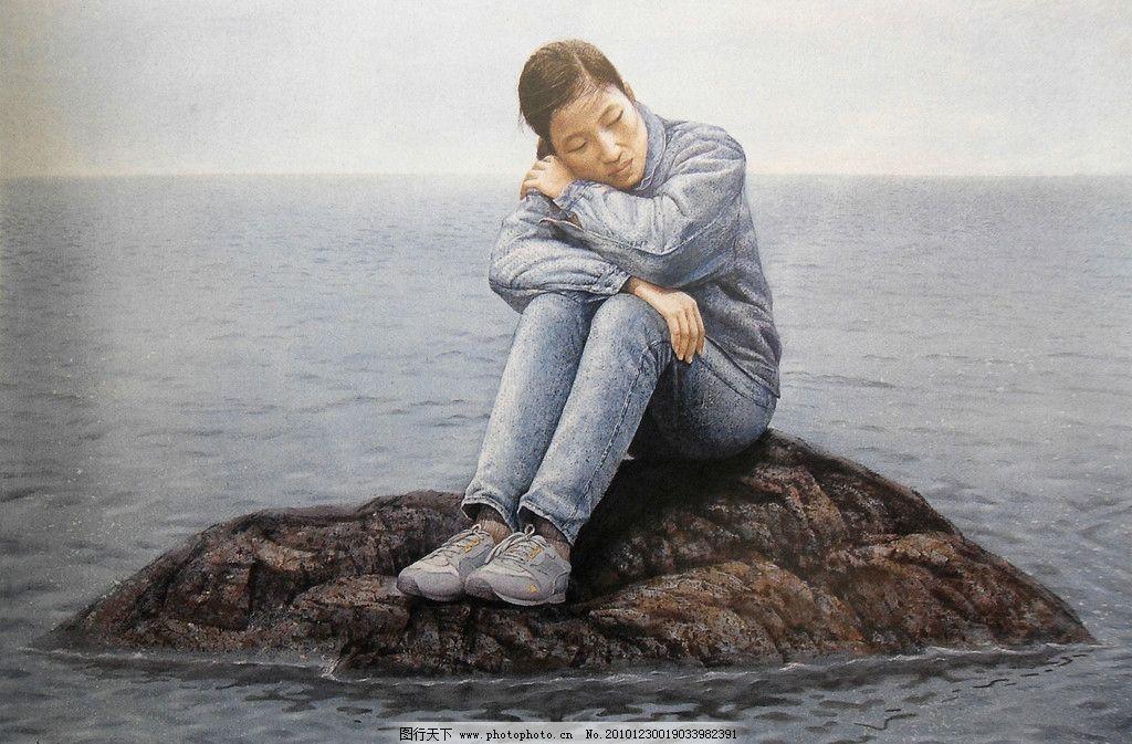 水彩画 人物 人物水彩画 湖 湖面 水面 倒影 石头 海面 女性