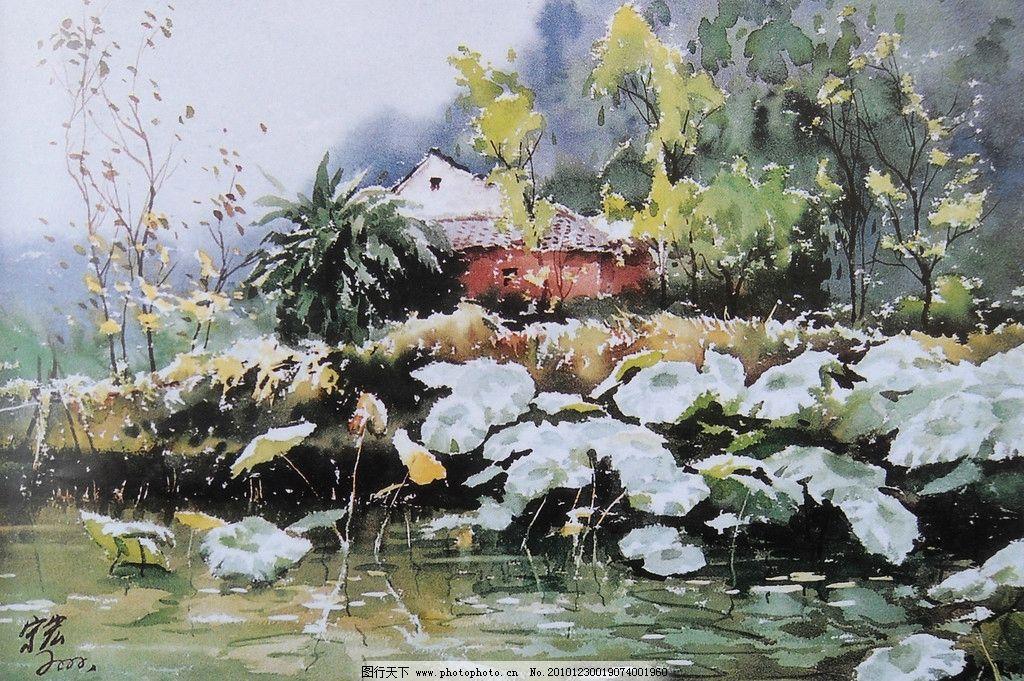 水彩画 水彩 风景 水彩风景画 湖 湖面 水面 倒影 荷叶 红房子 绘画书