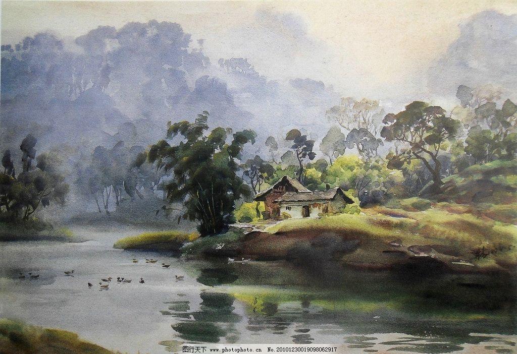 水彩画 风景 水彩风景画 房子 老房子 民居 湖面 水面 倒影