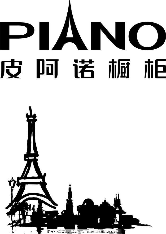 中国铁塔标志矢量图