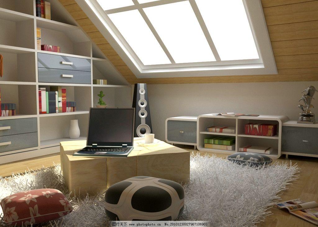 阁楼设计效果图图片