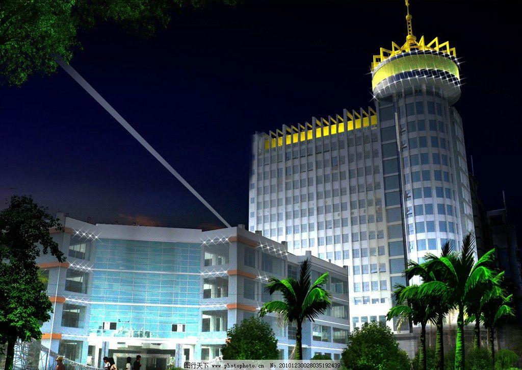 建筑设计效果图资料 建筑 办公楼 天空 夜景 设计             建筑设