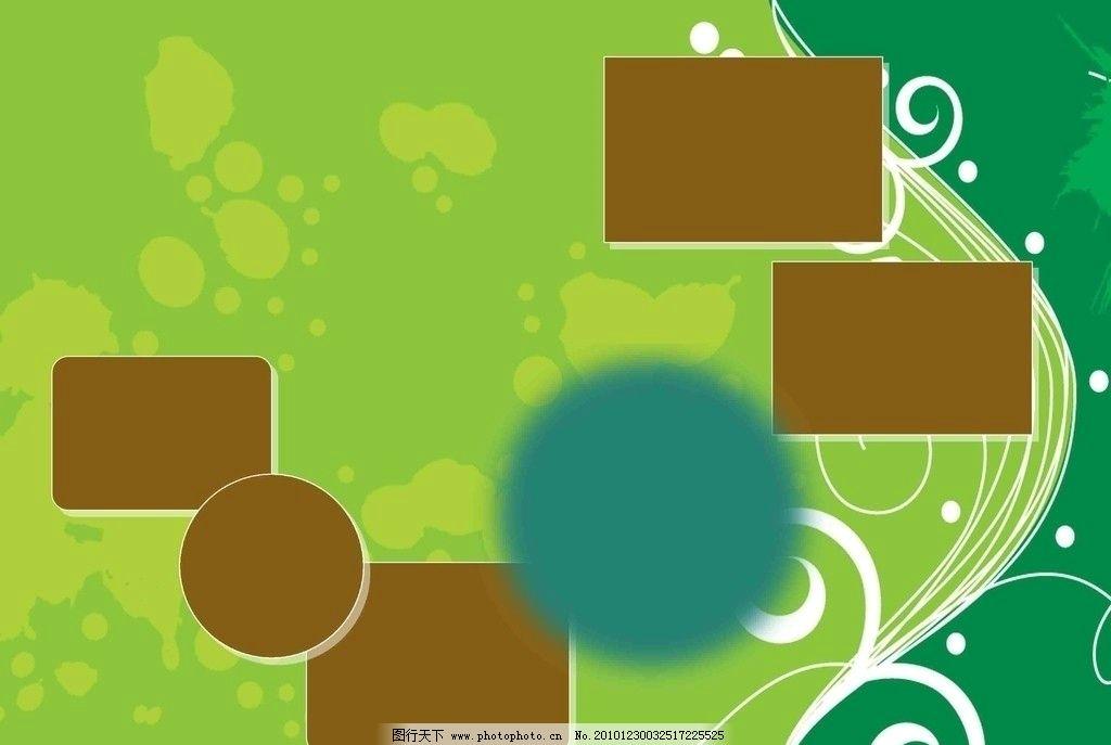 相册模板 背景 相册 斑点 星星 欧式花纹 结婚相册 造型 绿色背景 墨