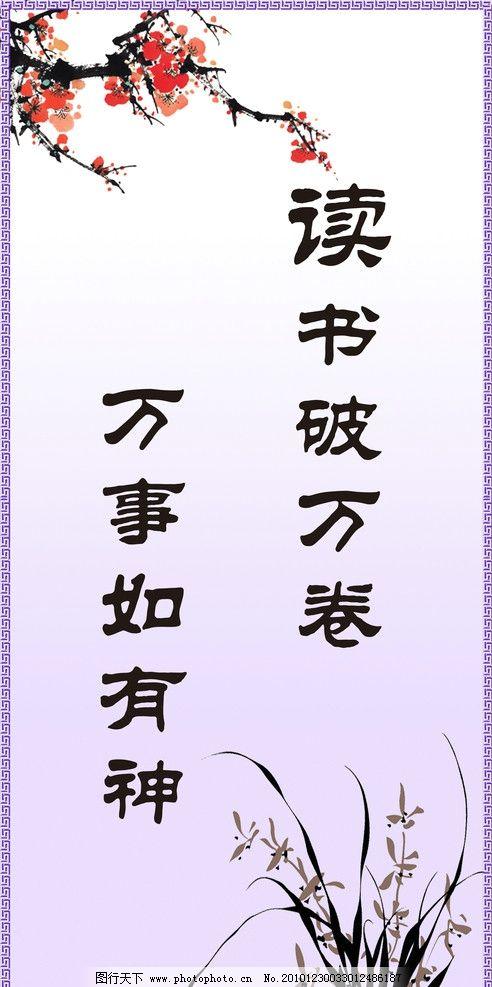 书签 紫 学校