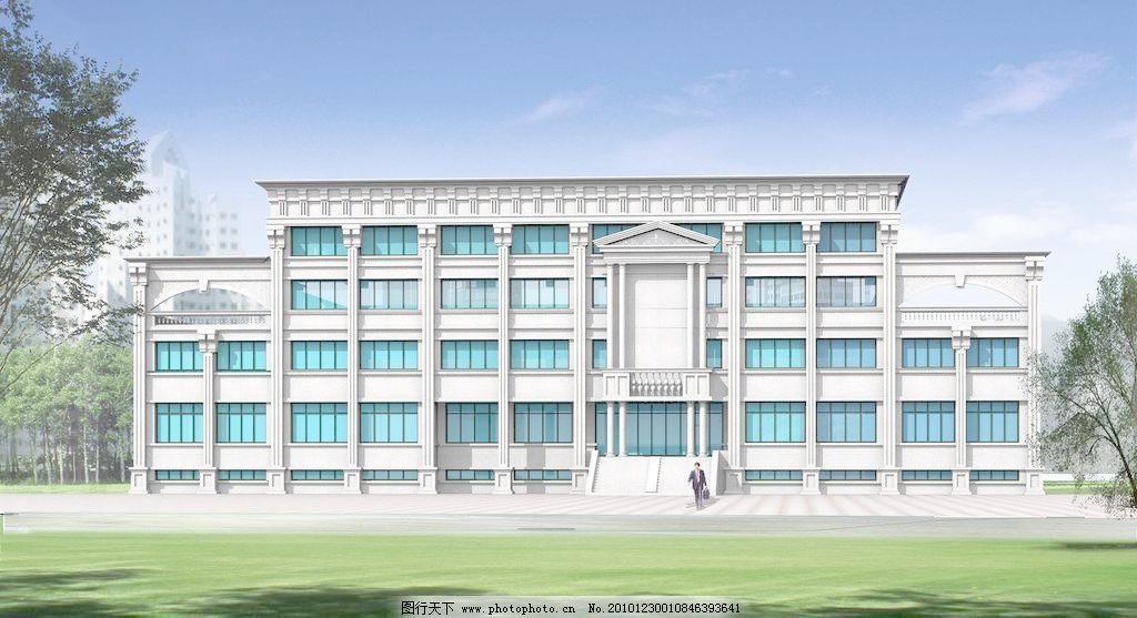 欧式办公楼建筑图片