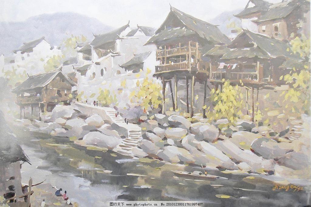 房屋 风景 古朴 湖面 绘画书法