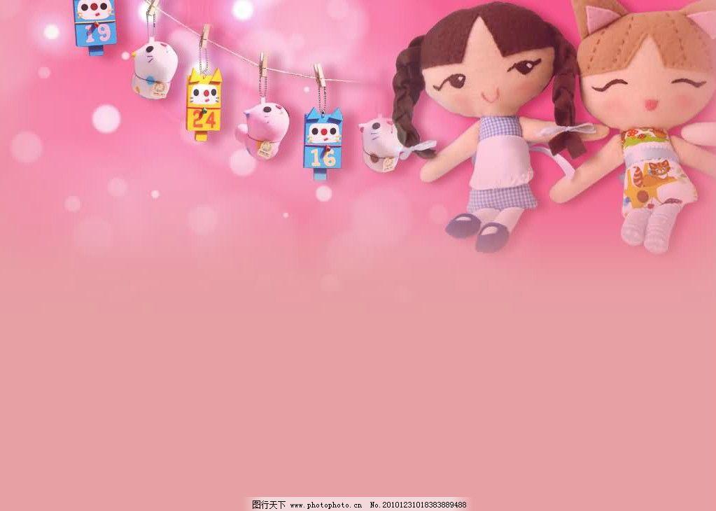 布偶娃娃 卡通壁纸 小女孩 布娃娃 玩偶 可爱 动漫动画