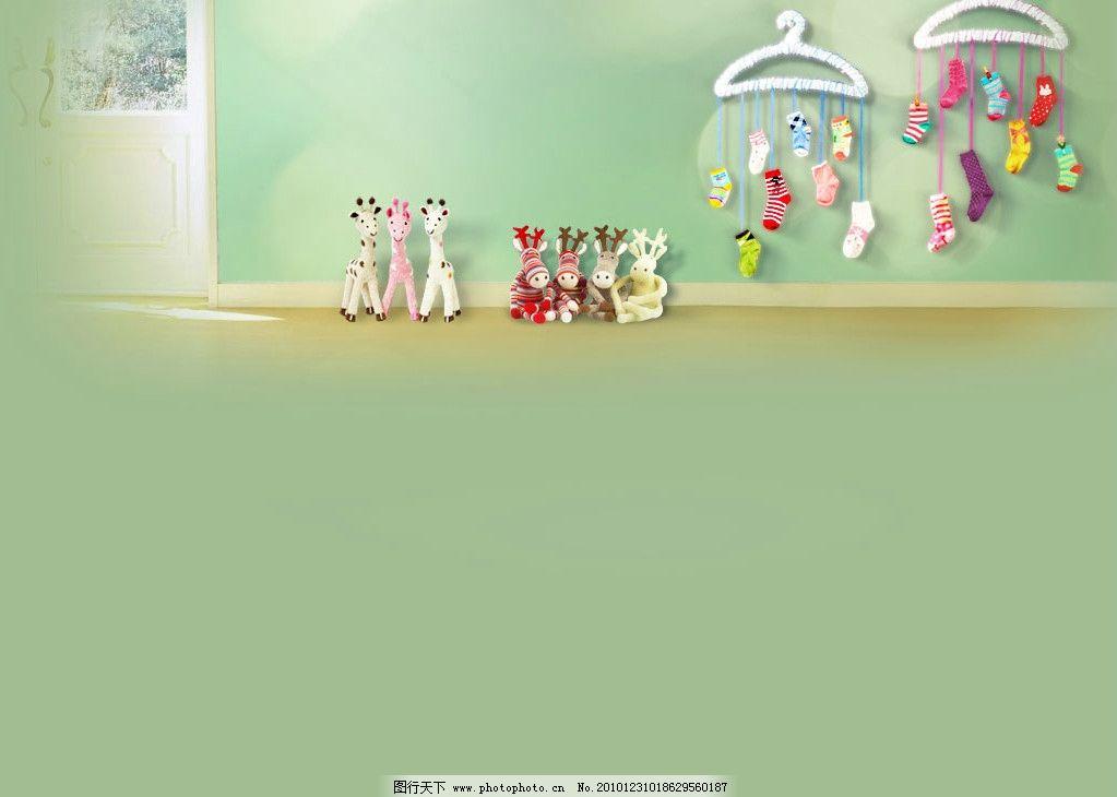 卡通家居 壁纸 儿童房 装饰 衣架 可爱 袜子 布偶 动漫动画
