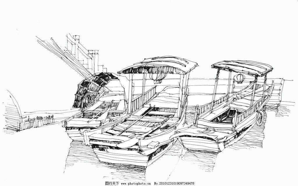 朱家角泊船 手绘 钢笔画 速写 小船 绘画书法 文化艺术 设计 72dpi jp