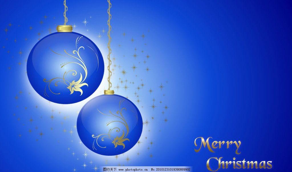 蓝色圣诞贺卡背影图 圣诞 蓝色圣诞彩球 圣诞快乐 ppt背景图 贺卡背景图片