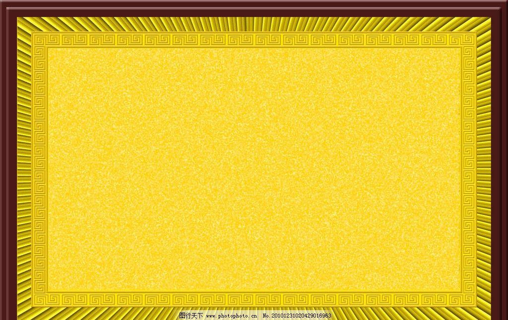 奖牌 边框相框 底纹边框 设计 72dpi jpg