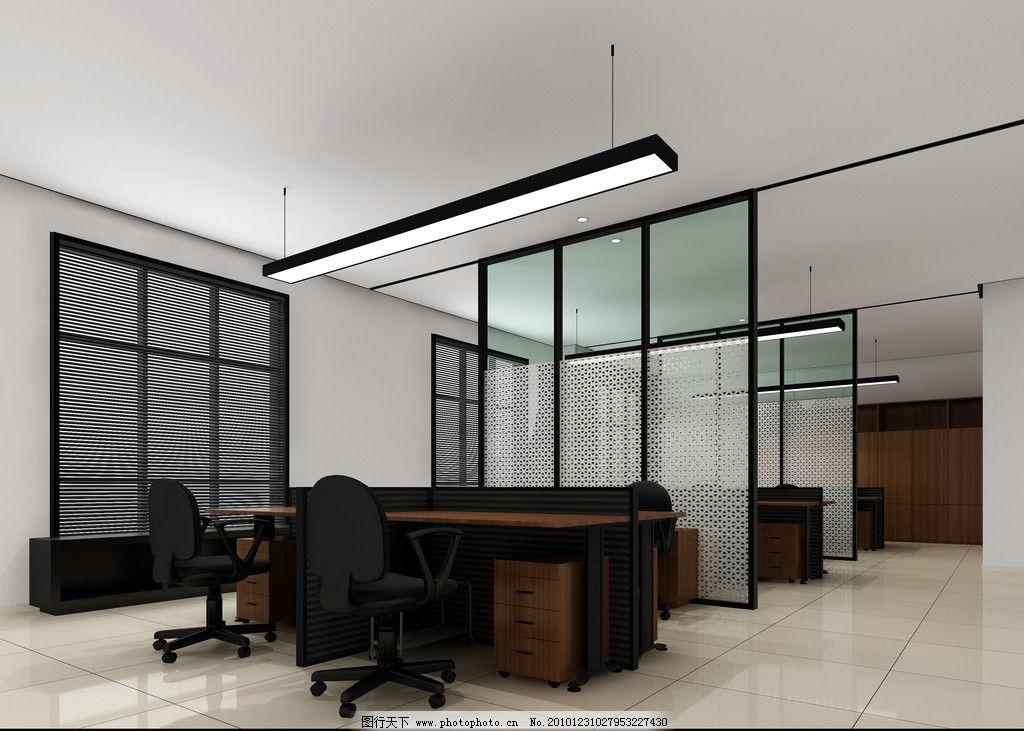 管理部办公室 办公室 玻璃隔断 办公桌 办公椅 玻璃窗 吊灯 白色墙漆