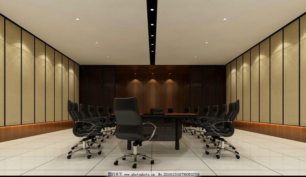 中会议室        会议桌 椅子 玻化砖 墙漆 背景墙 木板饰面 室内设计