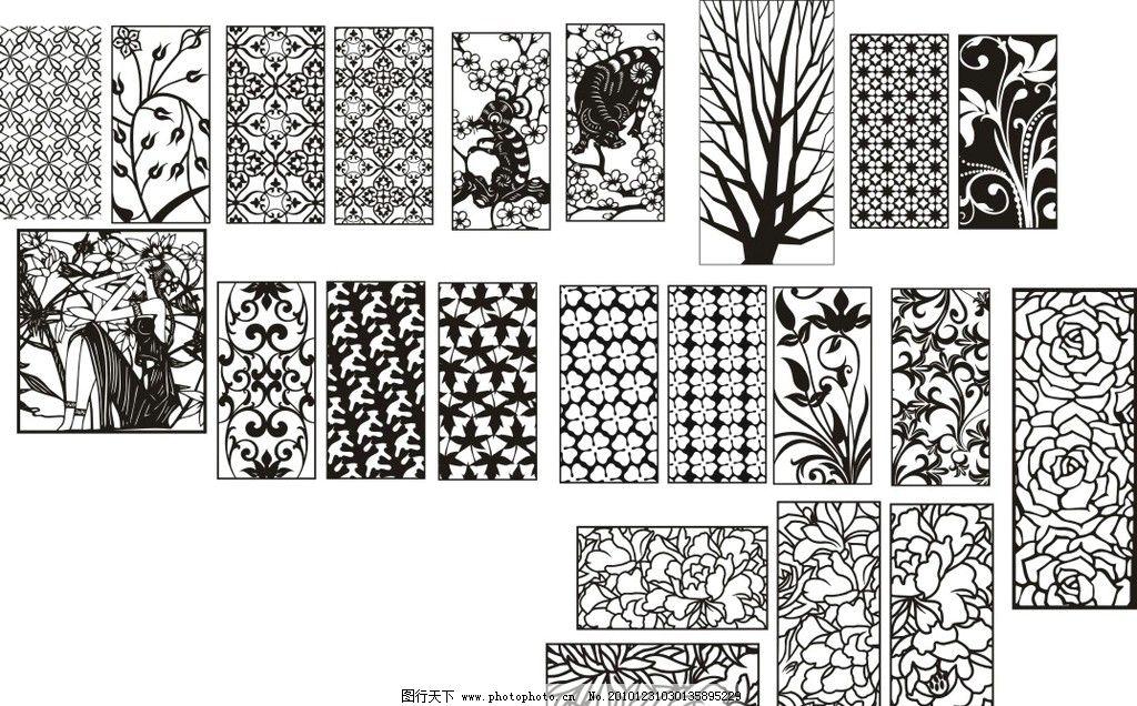 古典木雕花样 密度板 图案 花纹 矢量 源文件 花纹花边 底纹边框