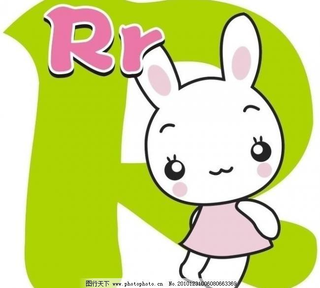 字母挂件 字母挂件图片免费下载 白兔 广告设计 可爱 图形 兔子