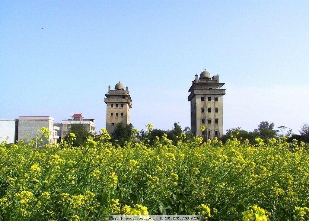远方的碉楼 碉楼 古堡 碉堡 田野 农村 农田 国内旅游 旅游摄影 摄影
