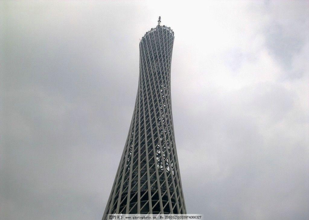 广州塔 小蛮腰 广州 建筑物