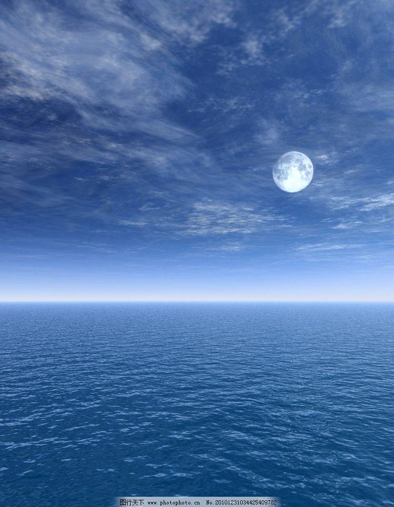 大海 蓝天 大海风景 蓝色大海 大海蓝天 天空 白云 大海景色